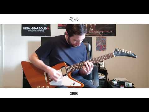 The Emerald Scale. Scandal Guitar Cover
