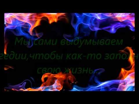 firebomb flame caboom hq - photo #29
