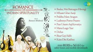 Romance Of Indian Spirtuality | Hindi Devotional Songs - Spritiual | Basavi Mukerji