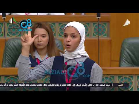 حوراء الموسوي من جلسة برلمان الطالب الخامس: إنتخبناكم لكي تفيدونا وليس لنسمع أصوات عالية فقط  - نشر قبل 2 ساعة