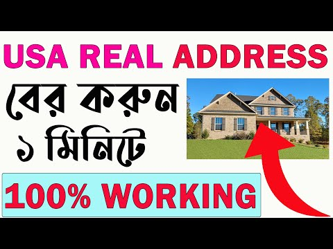How to Get USA Real Name & Address for Survey Work.How To Make Money Online From Survey