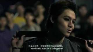 fist of dragon official trailer 2 2011 mp4