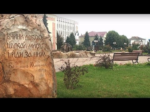 Благоустрій Борисполя:...