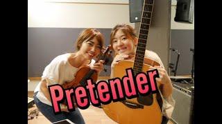 「Pretender」 Offiicial髭男dism /カバー