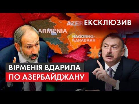 Нагірний Карабах: як воюють Вірменія та Азербайджан – ексклюзивні кадри