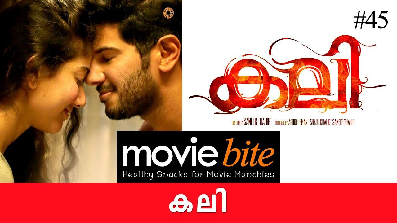Movie Bite #45 | Kali Malayalam Movie by Sameer Thahir Ft. Dulquer Salmaan, Sai Pallavi