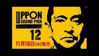 【最新情報はコチラ】http://www.randc.jp/artist/ippon/ 数々の番組で...