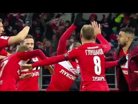 Чемпионат россии по футболу 2017 календарь игр