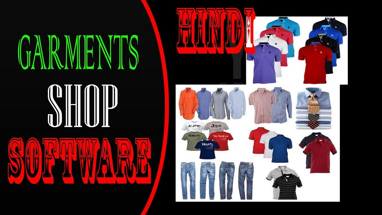 100% Free Garments Shop Accounting software with activation KEY -2019 Ph  8078311945