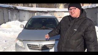 видео Эксплуатация Toyota Corolla 9 (2000 -2007 гв). Типичные болячки, проблемы и поломки