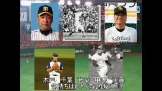 ニコニコ動画→http://www.nicovideo.jp/watch/sm19126229.