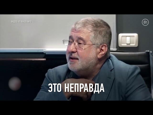 Фейки об МВФ: Рабинович, Коломойский, Ляшко