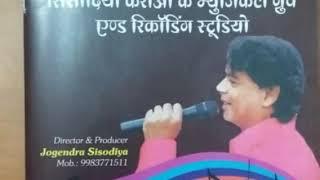 Teri Umeed Tera Intezaar Karaoke For Female. Sisodiya Karaoke Musical Group