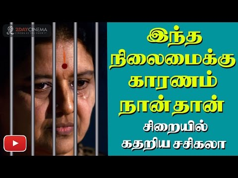 Sasikala from jail feels she is responsible for all this - 2DAYCINEMA.COM