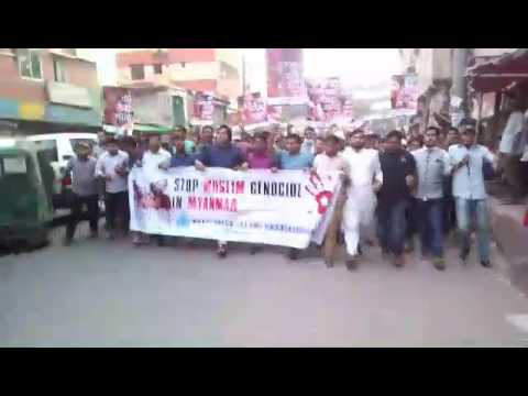 Shibir Chittagong arrange a protest procession against Rohingya Genocide