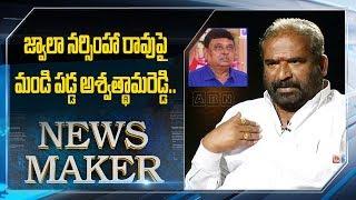 TSRTC JAC convenor Ashwathama Reddy Shocking Comments Jwala Narasimha Rao | ABN Telugu