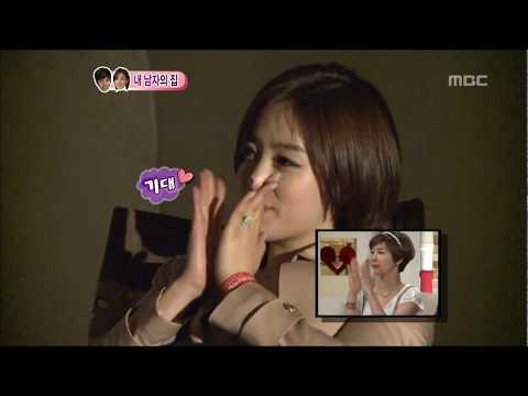 우리 결혼했어요 - We got Married, Jang-woo,Eun-jung(2) #02, 이장우-함은정(2) 20110416