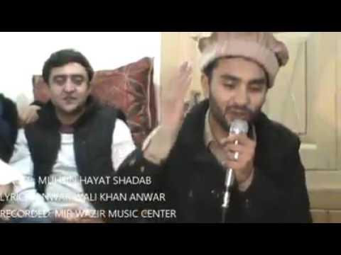 Chitrali Mohsin Hayat Song  Khowar Songs  Best Musics