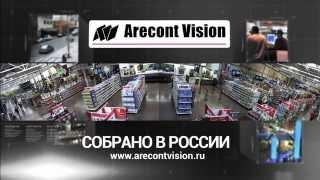 Панорамная камера Arecont Vision 40 Мегапикселей.(Компания Arecont Vision представляет панорамную, 4-х сенсорную камеру охранного видеонаблюдения с разрешением..., 2015-11-05T09:33:57.000Z)