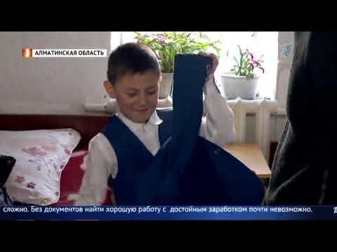 Без гражданства в Казахстане проживает почти 7 000 человек