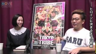 『TOKYO TRIBE』園子温監督&清野菜名インタビュー記事 http://www.movi...