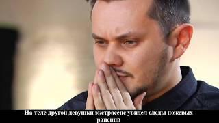 Битва экстрасенсов 19 сезон 7 выпуск 03.11.2018