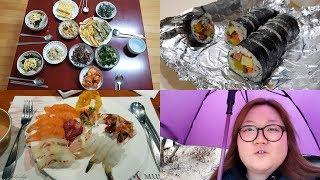 2월 일상 브이로그|새해|집밥|무스쿠스|블랙팬서|🥗새셥
