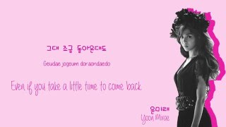 Watch Yoon Mirae Always video