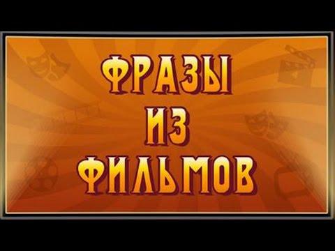 Ответы на игру Матрёшка в Одноклассниках на все уровни