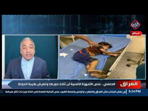 جاسم الحلفي رداً على إستشهاد عراقيين بالكاتيوشا اليوم: هذه مقدمات لإنقلاب دموي، والقوات الأمنية مسؤولية عما يحدث ..