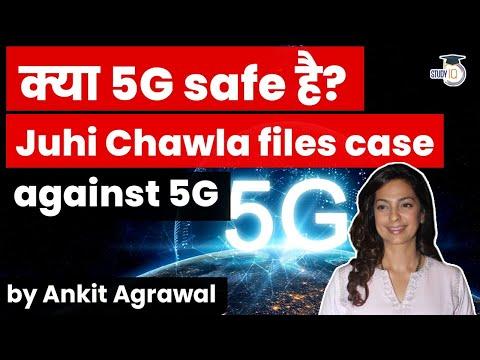 Actress Juhi Chawla files case against 5G technology - UPSC General Studies Paper 3 Technology