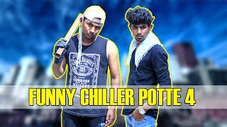 Funny Chiller Potte 4 | Hyderabadi Comedy | Warangal Diaries