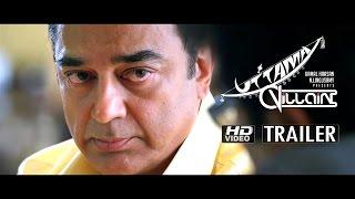 Uttama Villain | Official Trailer 1 | Kamal Haasan | K Balachander | Ghibran | Pooja | Andrea