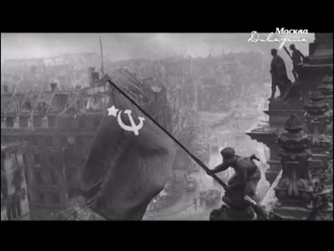 """""""Нераскрытые тайны"""": Кто поднял Знамя Победы над Рейхстагом"""