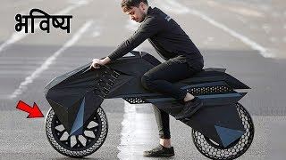 Download 23 SUPER COOL INVENTIONS ▶ You Need To See | AVAILABLE ON AMAZON | Mp3 and Videos
