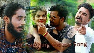 भोजपुरी का सबसे बड़ा दर्द भरा गीत 2018 - Rowata Majanua - Amit Mahi - Bhojpuri Sad Song 2018 New
