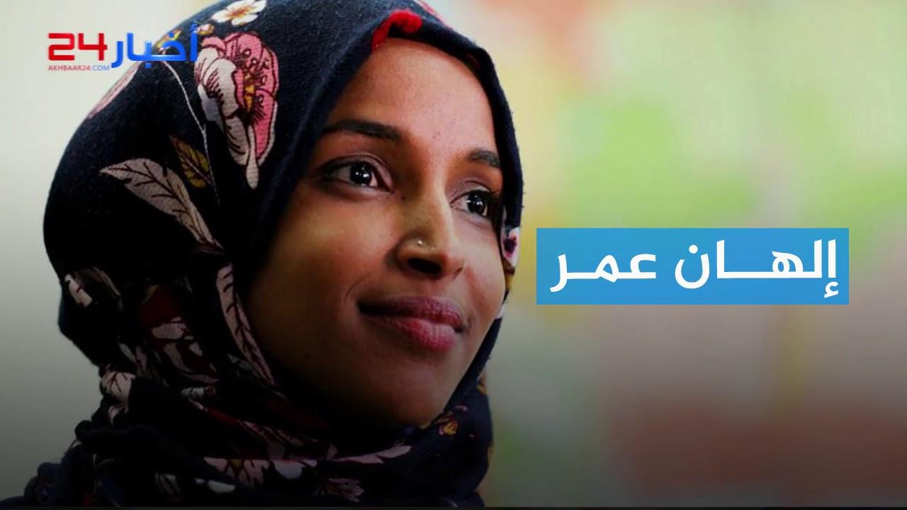 لأول مرة... 3 نساء عربيات في الكونغرس الأمريكي