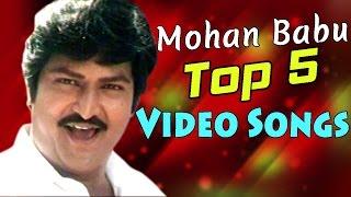 Mohan Babu Top 5 Video Songs - Back 2 Back Telugu Video Songs - Jukebox