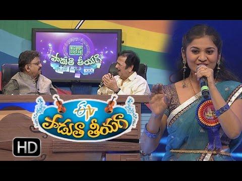 Padutha Theeyaga |26th February 2017| Full Episode | ETV Telugu