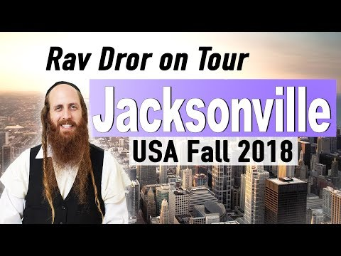 Jacksonville - Seeing the Truth in Yourself - Rav Dror on Tour 2018 USA