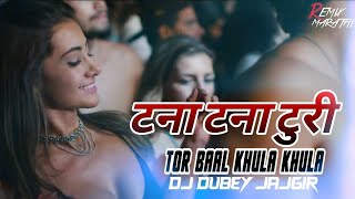 TANA TAN  TURI TOR BAAL KHULA KHULA | DANCE MIX (Remix Marathi)