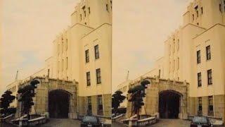 「 陸軍士官学校市ヶ谷台校舎 」(3D写真で甦る歴史遺産)