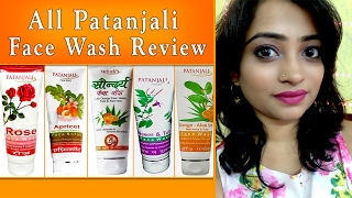 All Patanjali Face Washes Review-BEST FACE WASH OF PATANJALI -iNDIAN MOM ON DUTY