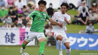 テゲバジャーロ宮崎vsヴァンラーレ八戸 J3リーグ 第10節