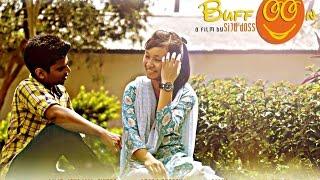 Buffoon Malayalam Comedy Short Film 2015