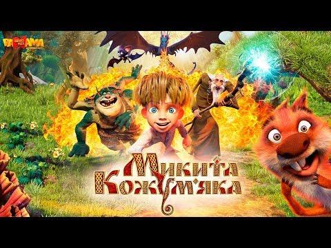 Котигорошко 2016 мультфильм смотреть онлайн в хорошем качестве