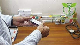 Jale howe zakham or un k nishanat ka ilaj | Treatment of burn skin | Anti Bacterial Cream for burns
