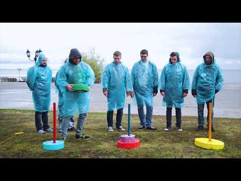 Valtech Ukraine Kick-off 2017 Event