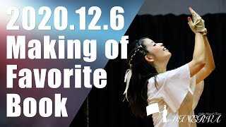 MIX3™️ Promote Movie|MINERVA「Making of Favorite Book」