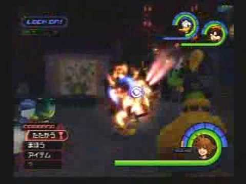 Kingdom Hearts: Final Mix - Sniper Wild